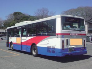 bus-gaisokuban
