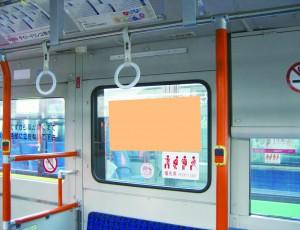 bus-tobukuro